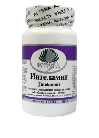 ИнтелАмин Archon Vitamin Corporation