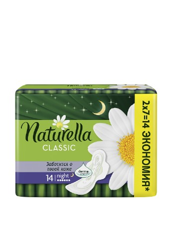Прокладки Camomile Night Duo, 14 шт Naturella